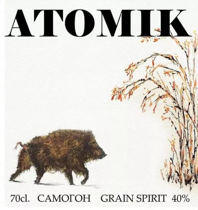 Этикетка водки Atomik