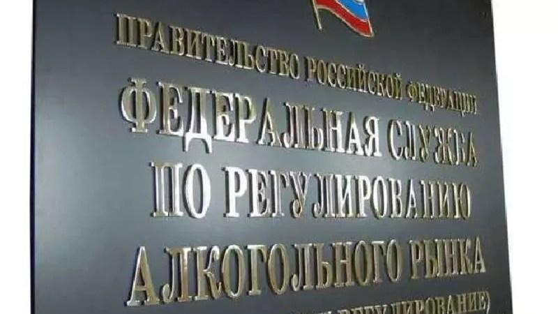 Росалкогольрегулирование: COVID-19 заставил россиян сократить потребление алкоголя