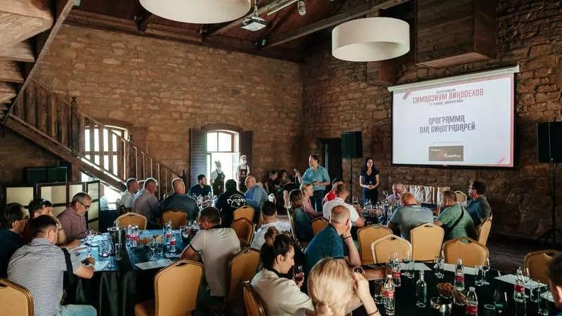 II Всероссийский симпозиум виноделов прошел в Новороссийске