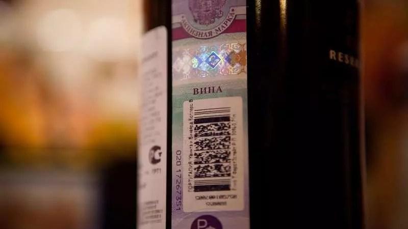 Маркировка импортной алкогольной продукции по новым правилам