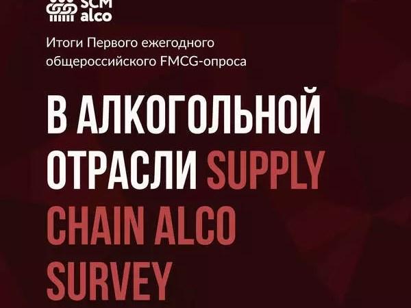 LADOGA вошла в ТОП-5 по итогам общероссийского FMCG-опроса