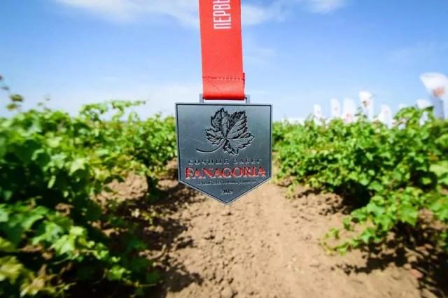 «Сочный забег Фанагория-2021» по виноградникам отменен