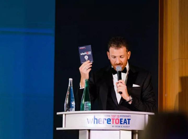 WHERETOEAT Юг-2021: в Сочи наградили лауреатов