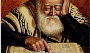 The Book of Tanya תניא: The collection of statements