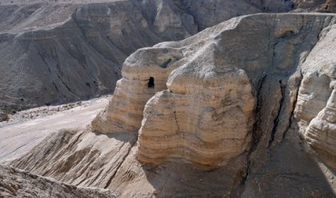 The Dead Sea Scrolls: the greatest archaeological discovery in history