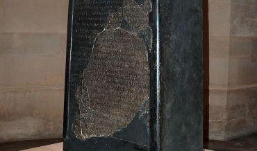 Mesha Stele: the oldest inscription about tetragrammaton