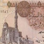 اسعار العملات فى الاسواق اليوم الاثنين 21-11-2016