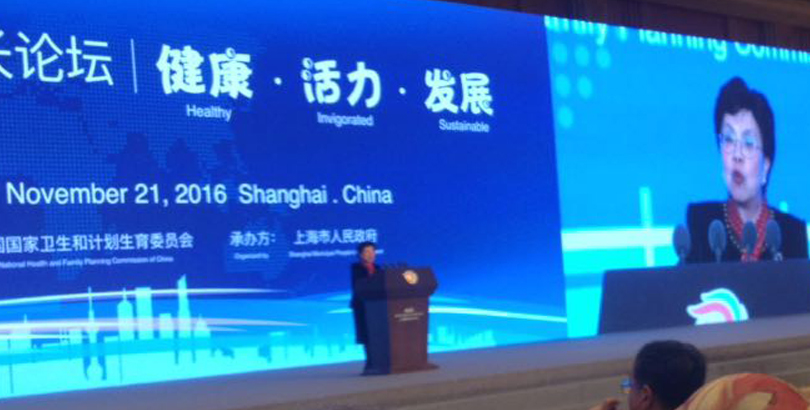 Entre acordos e demonstrações políticas, China recebeu conferência da OMS