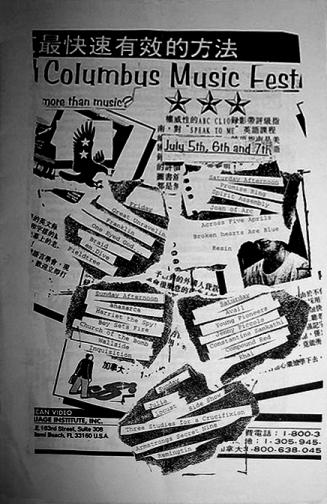 More Than Music Festival 1996, Columbus, Ohio. July 5th-7th 1996.