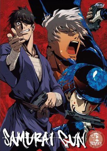 Samurai Gun Absolute Anime