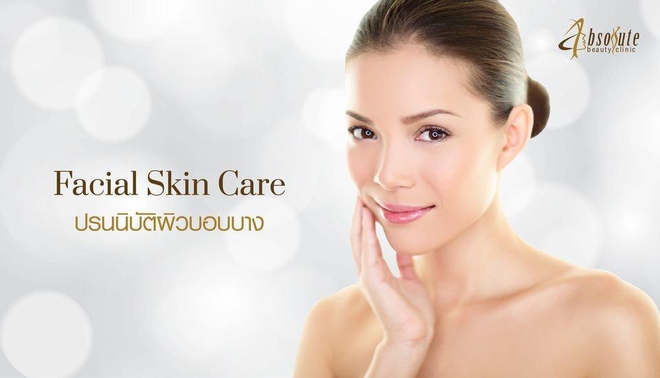 facial skin care ดูแลผิวหน้า