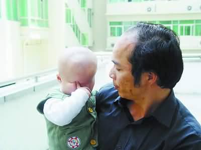 Xu, bambino senza occhi