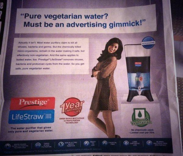 Acqua vegetariana (1)