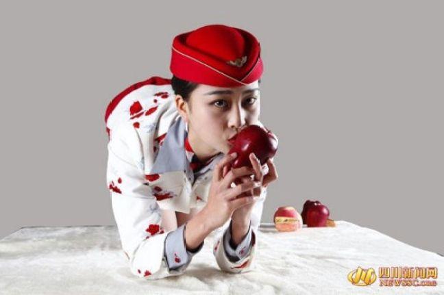 mela baciata