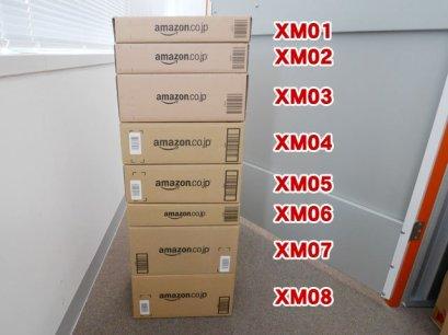 colleziona-scatole-amazon-2