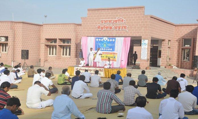 somnath sanskruit university