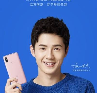 Xiaomi Redmi S2 Officially Launching on May 10