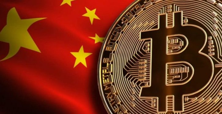 cryptocurrenCryptocurrency banned in China financial regulatorscy