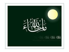 Maasha_Allah_Maasha_Allah_by_Muslima78692