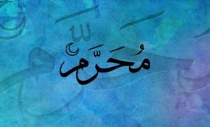 The Best Fast after Ramadan – Al-Muharram