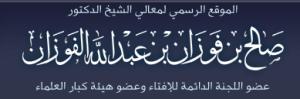 Fawzan name tag