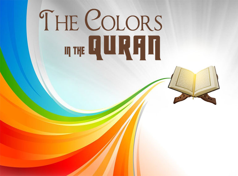 The Colors In The Quran The Abu Aaliyah Gazette