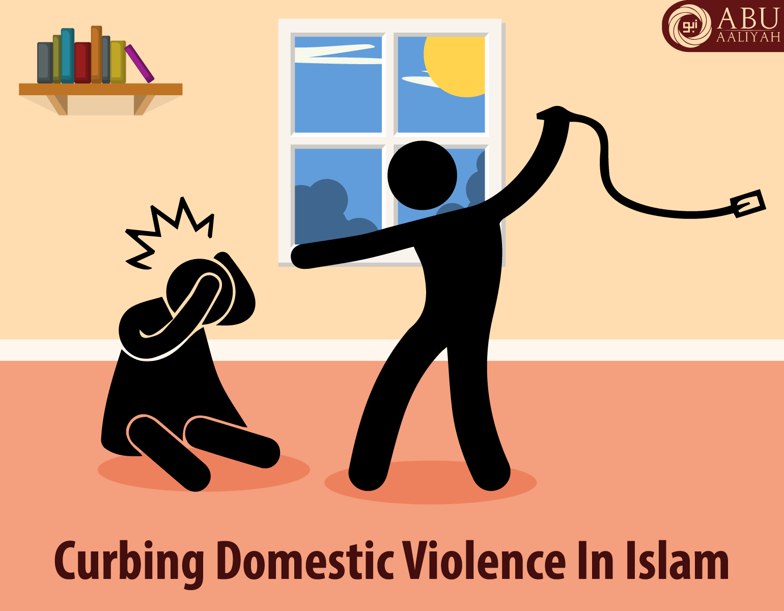 violence in islam Islam is a monotheistic religion articulated by the qur'an,  islam critics see the  islam as a violent religion and argue.
