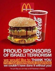 Macs Coca Cola Israel