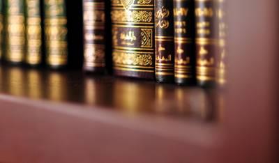 books islam 15