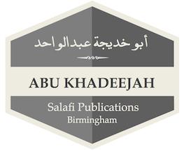 Logo for website AK march 2017 JPG 220