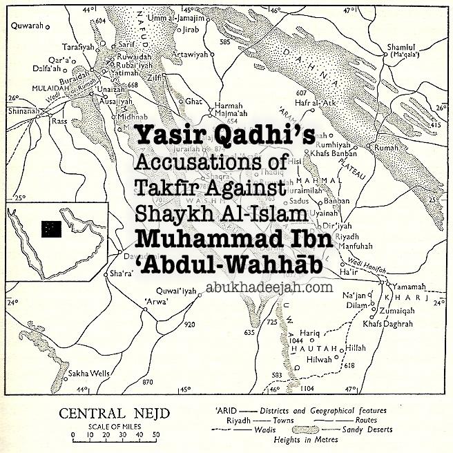 Najd-Townships-1700-Yasir-Qadhi