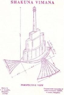 Vimana drawing-2