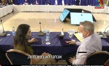 očkovací pas izrael