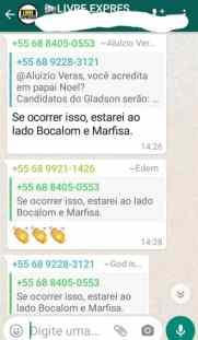 WhatsApp Image 2020-06-24 at 10.07.47 (2)