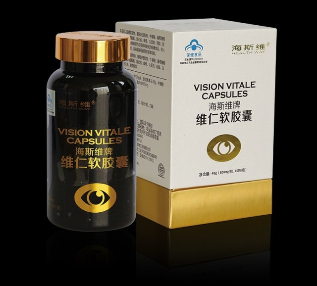 Norland Vision Vitale Capsules