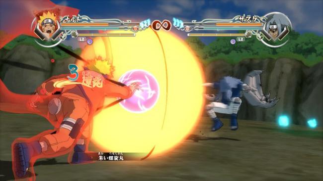 El salto definitivo de Naruto al videojuego