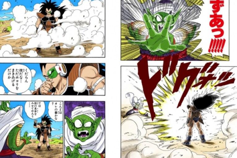 dragon-ball-nueva-edicion-comic-manga-planeta-madrid-cursos-academiac10