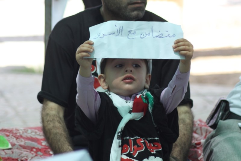 Love Palestina