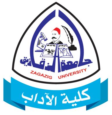 logo Universiti Zagazig