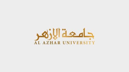 logo universitas al azhar