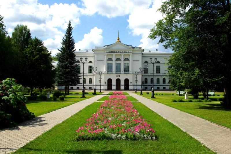 universitas di rusia Tomsk State University