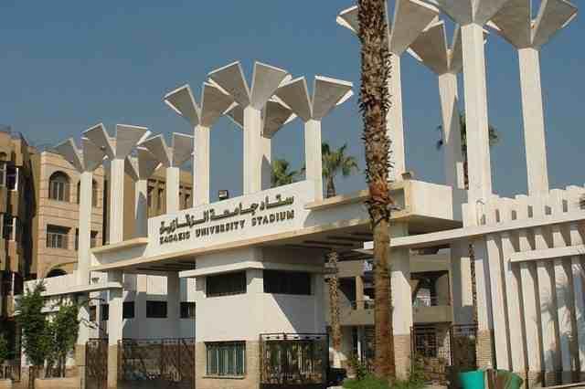 universitas terbaik di mesir Univeritas Zagazig