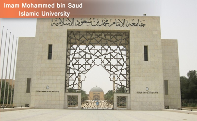 Al Imam Mohammed Ibn Saud Islamic University
