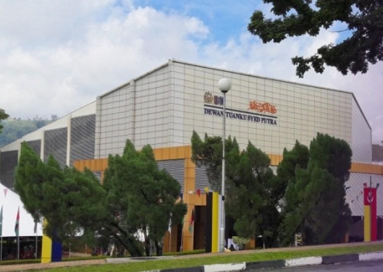 universitas terbaik di malaysia Universitas Sains Malaysia (USM)