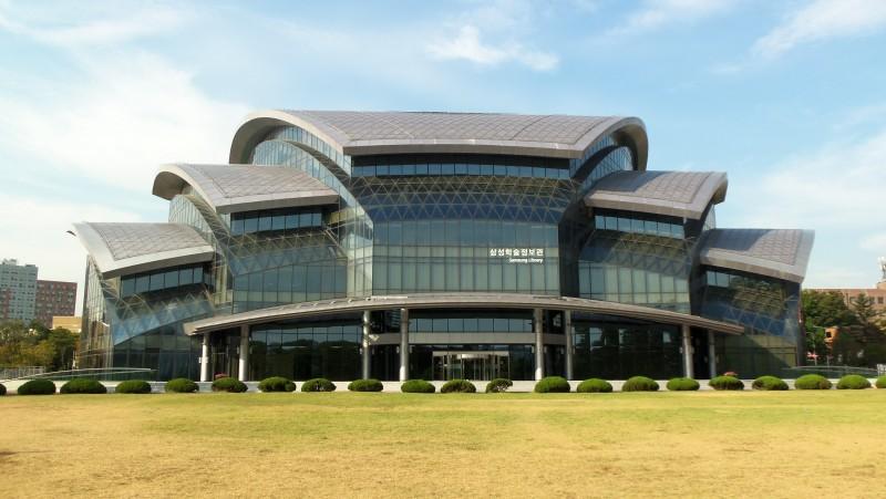 Universitas terbaik di Korea Selatan Sungkyunkwan University Seonggyungwan Daehakgyo