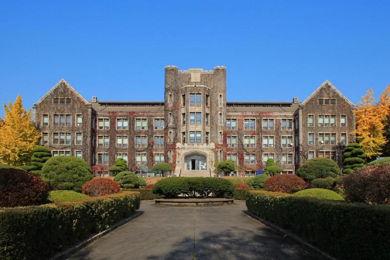 universitas terbaik di Korea Korea University Goryeo Daehakgyo)