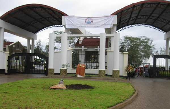 African University of Science and Technology