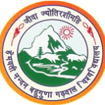 HNB Garhwal University Admission Notification 2010-2011