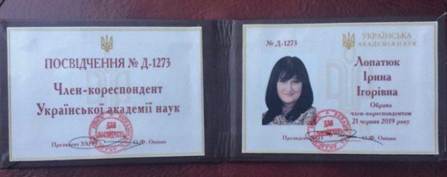pozdravlyaem-molodyh-uchenyh_1-660x263