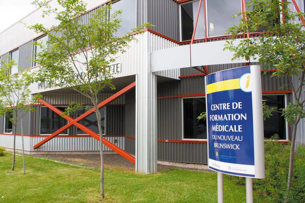 Le Centre de formation médicale du N.-B. - Archives